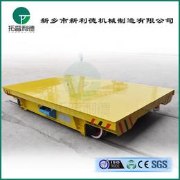 KPC轨道电动平板车行业标杆集电器组件