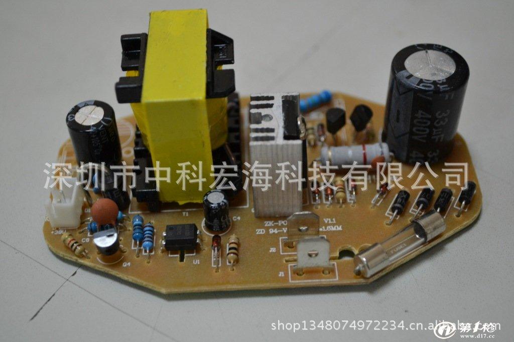 第一枪 产品库 电子元器件 线路板/电路板 咖啡壶控制板开发豆浆机