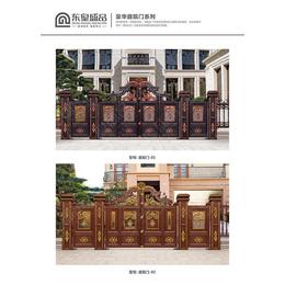 【东皇盛品】服务到家(图),铝艺别墅大门定制,铝艺别墅大门