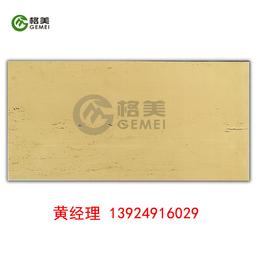 广西格美软瓷厂家丨MCM软瓷丨柔性面砖批发优惠促销