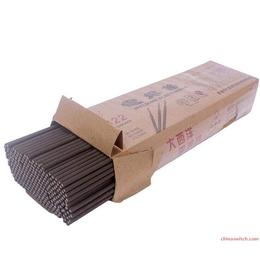大西洋牌焊条丨大西洋焊丝