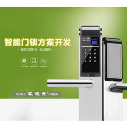 家用电子锁防盗门锁新款云智能门锁K7磁卡锁密码锁方案开发