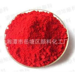 镉红颜料_厂家生产 专业优质颜料镉红 耐高温化工镉红