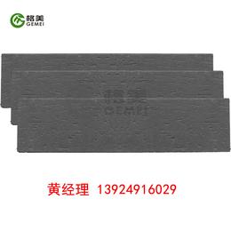 广西格美软瓷厂家丨MCM软瓷丨柔性面砖批发量大从优