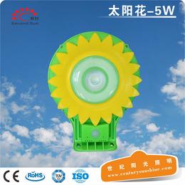 世纪阳光led草坪灯小型太阳能发电5W太阳花人体感应庭院灯