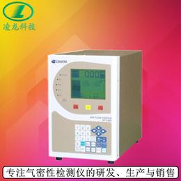 供应高精度台式氦质谱检漏仪 支持正压和负压检漏 操作简便