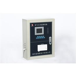重庆订制电气火灾监控系统费用、【金特莱】、电气火灾监控