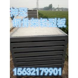 华北地区kst板厂家 排名 图片报价