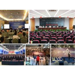 上海年会策划公司NOIN诺樱策划