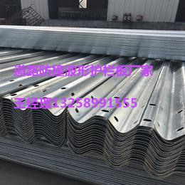 波形护栏板|润金交通|陕西波形护栏板厂家