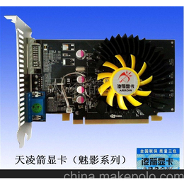 天凌箭9300GS 256MB DDR2显卡 独立显卡 电脑显卡 显卡批发