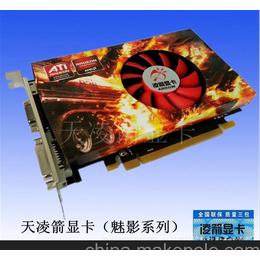 天凌箭 HD6570 真实1G-128Bit-DDR5 独立显卡 电脑显卡 显卡批发