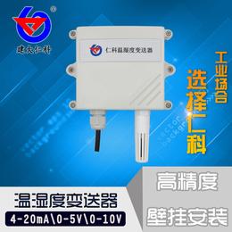 宁波上海综合管廊温湿度变送器