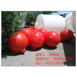 供应厂家直供河南浮标塑料浮球 洛阳河道浮球