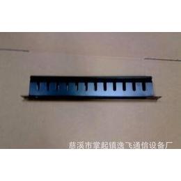 金属理线架,12档理线架,19机架式理线架,1U理线架,线缆管理槽