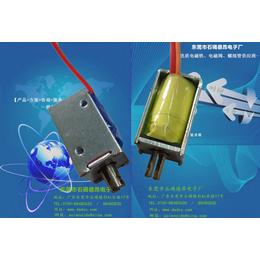 DU0420微型电磁铁-微型框架电磁铁