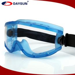 DAYSUN大舜防尘护目镜防风眼罩手术眼镜DE20C