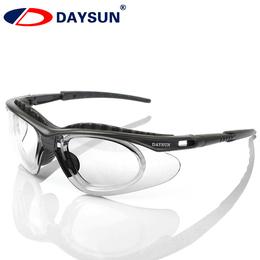 DASYSUN大舜防护眼镜近视配镜341C