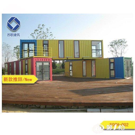 集装箱改造  标准海运集装箱,20尺平柜,40尺平柜和高柜单个或组合成构
