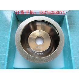 金刚石砂轮 电镀碗形砂轮 磨硬质合金砂轮