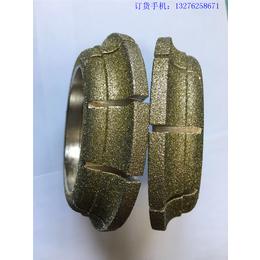 金刚石磨边轮 石材边形磨轮 磨边机磨轮