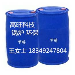 供应醇基燃料 应用于燃煤锅炉 热水锅炉高旺科技 成都