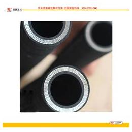 直销编织管 高压油管 软管总成 液压软管规格齐全