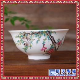 老人百岁寿辰酒席餐具大寿礼品碗定制红色寿碗家用陶瓷饭碗汤碗