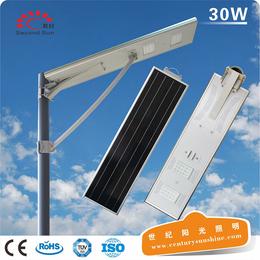 世纪阳光6米农村道路适用的太阳能路灯智能控制天黑亮灯天亮灭灯