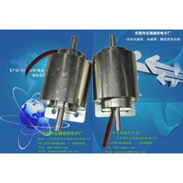 双轴旋转电磁铁-DT3635双向旋转电磁铁