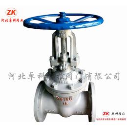 广东专业供应 Z41X软密封闸阀 明杆手动铸铁法兰连接价格