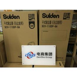 工业用吸尘器吸尘器现货处理 瑞电SCV-110DP-8A