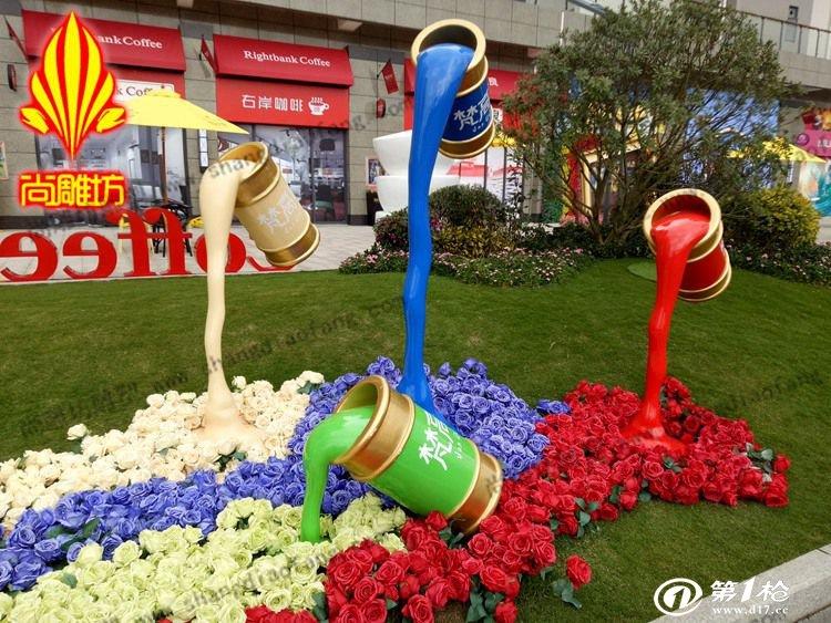 玻璃钢景观小品雕塑摆件 雕塑厂家定制花园雕塑小品油漆桶造型