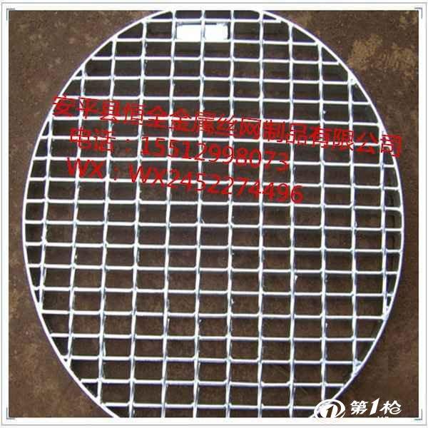 武汉热镀锌圆形钢格栅板厂家供应+圆形钢格栅板厂家+全国直销