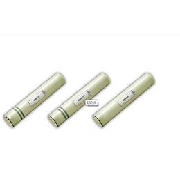 厂家直销海德能反渗透膜ESNA1-LF2 原装正品