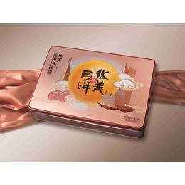 云南省昭通市月饼批发 华美月饼团购价格 华美月饼厂家代加工