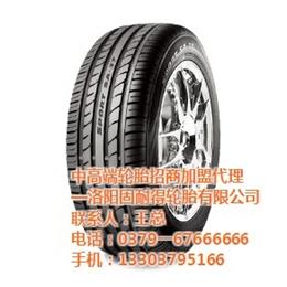 鹤壁静音汽车轮胎 洛阳固耐得轮胎(在线咨询) 静音汽车轮胎