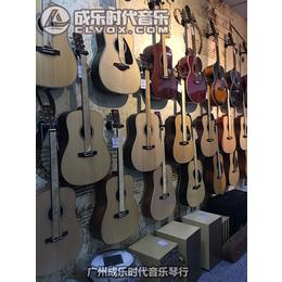 在广州买saga萨伽民谣吉他哪里好 成乐时代音乐专业吉他琴行