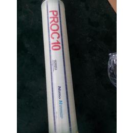 原装进口海德能低抗污染反渗膜PROC10