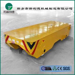 KPX过跨车CAD图重型轨道电动平板车行业标杆集电器组件