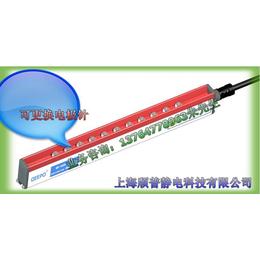 上海颀普品牌QP-H35型号长度定制电极针可更换静电消除器