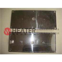 上海昊誉供应金属铸造加热板非标定制质保两年