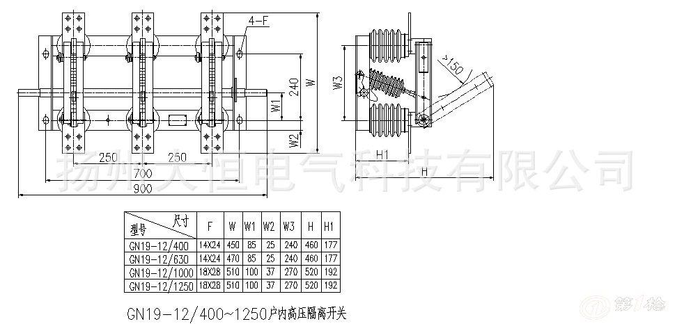 隔离开关gn19-10scq/400