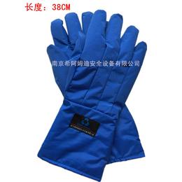 液氮手套 超低温防护手套 LNG手套 38CM 干冰手套