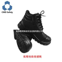 低帮抢险救援靴 消防靴 消防救援靴 消防战斗靴