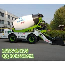 混凝土搅拌车罐车搅拌容量可选江苏中首重工装载机厂家czx
