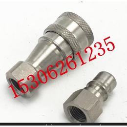 特价供应KZF2-6不锈钢304开闭式液压快速接头 ZG1/4水接头