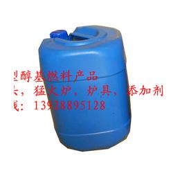 供应2017年高旺公司醇油添加剂