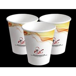 宜春纸杯厂专业定制广告纸杯一次性纸杯批发免费设计专业快速