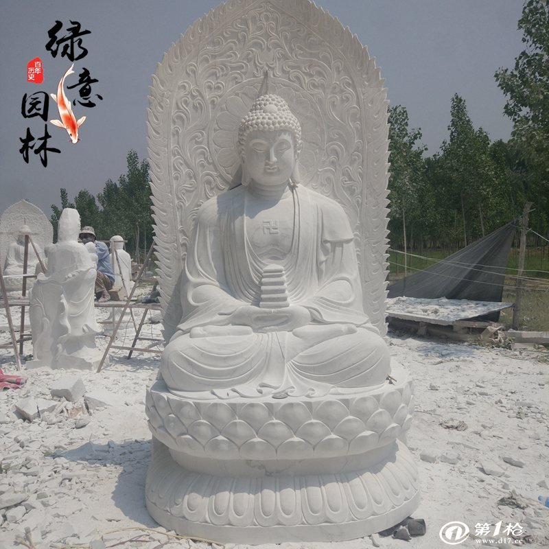 汉白玉石雕大型释迦摩尼坐佛像 如来佛雕像
